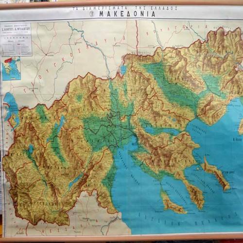 Xarths Makedonias Politikos Gewfysikos