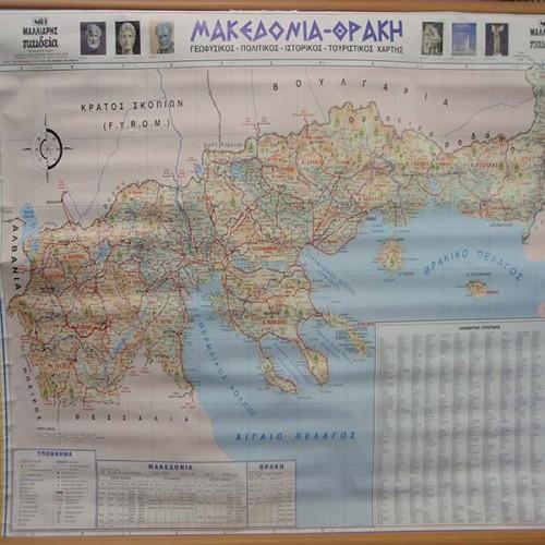 Xarths 8rakhs Makedonias Politikos Gewfysikos