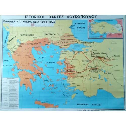 Xarths Asias Gewfysikos Panodetos 130x140 Cm E Vafeiadis Gr To